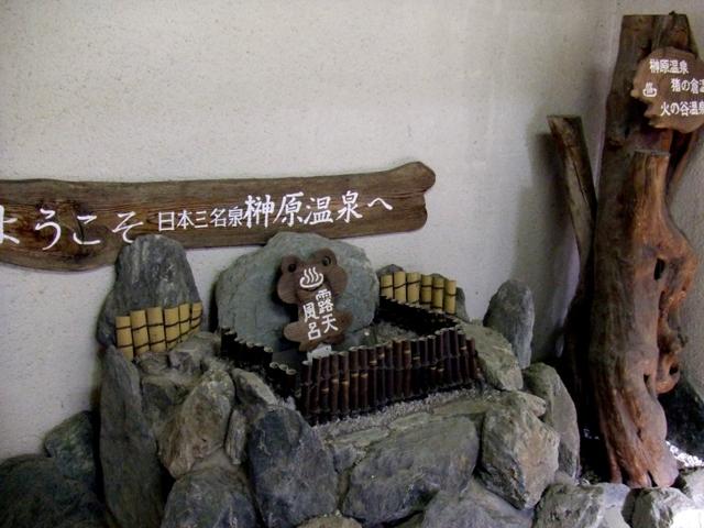 榊原温泉でルーブル彫刻美術館